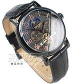 KINYUED 國王鏤空機械錶 太陽月亮 羅馬陀飛輪 IP黑電鍍 皮帶 男錶 女錶 防水手錶 K1811槍黑