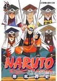 火影忍者NARUTO49