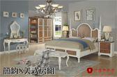 [紅蘋果傢俱]FG-016-A 1.8米床 實木床 雙人床 歐式床 美式床 床頭櫃 梳妝台 三門衣櫃 床尾凳 房間組