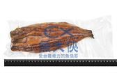 1A3A【魚大俠】FH100蒲燒裸鰻魚真空包(400g±10%/尾)
