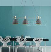 【燈王的店】北歐風 吊燈3燈  燈罩位置可移動 角度可調 ☆306012