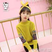 女童毛衣 兒童毛衣外套女童秋冬韓版加絨加厚中大童高領套頭針織衫寶貝計畫