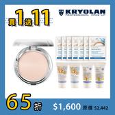 KRYOLAN歌劇魅影【珠光透明粉餅-買一送11】