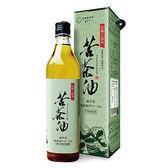 綠源寶~苦茶油600毫升/罐