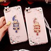 HTC U11 EYEs Desire12+ U11 Plus U12Plus A9S 10 lifestyle 晶亮指環鑽殼 手機殼 水鑽殼 訂製