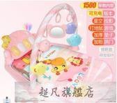 床鈴 嬰兒玩具0-1歲3-6個月12益智寶寶床頭旋轉搖鈴音樂吊掛件-超凡旗艦店