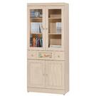 【采桔家居】古菲爾 時尚2.8尺木紋四門二抽書櫃/收納櫃(二色可選)