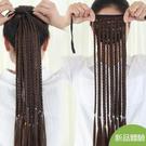 假髮 韓系馬尾假髮 綁帶式 假髮辮子中長款民族風多色小辮子假髮馬尾