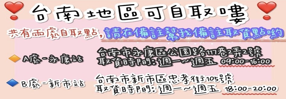 happy0224-headscarf-5706xf4x0948x0330-m.jpg