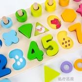 幼兒童玩具1數字2積木拼圖3歲半4開發寶寶男孩女孩啟蒙益智力早教  【快速出貨】