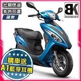 2021【抽GARMIN】紳士X-SENSE 125 七期 送A1藍芽耳機 六萬好險 可申貨物稅4000(SJ25WD)光陽機車
