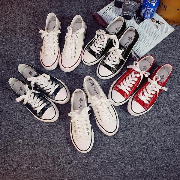 帆布鞋 低筒帆布鞋女百搭小白球鞋板鞋正韓原宿布鞋 酷我衣櫥