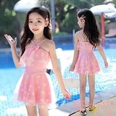 兒童泳衣女寶寶可愛女童泳褲小中大童溫泉游泳衣【聚可愛】