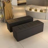服裝店沙發凳長凳儲物試衣間凳子休息凳鞋店換鞋凳長條腳凳皮墩子wy