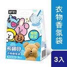 期間限定 BT21香氛袋 蘊含天然精油 香香8星期