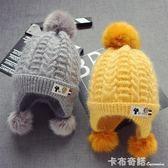 秋冬6個月-3歲寶寶兒童加絨護耳毛線帽子韓版1男童毛球帽子女童帽 卡布奇諾