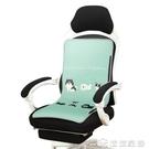 靠背椅墊 坐墊椅子墊家用加熱椅靠背一體電熱坐墊【快速出貨】