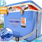 釣魚冰桶30L冰桶.攜帶式30公升冰桶行動冰箱.保冰桶冰筒保冷桶保冰箱保冷箱.冷藏箱保溫桶保溫箱