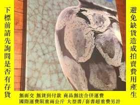 二手書博民逛書店【罕見】中國陶瓷 玫茵堂收藏 l age d or de la