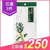 【任選3件$250】自立型瀝水垃圾袋(30入)【小三美日】