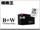 ★相機王★B+W Cleaning Wipes 光學精密器材專用濕式拭鏡紙 50入