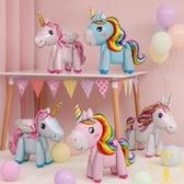 買二送一 寶寶滿月百天布置站立小馬氣球兒童生日派對裝飾【雲木雜貨】