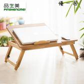 筆記本電腦做桌床上書桌可折疊懶人小桌子
