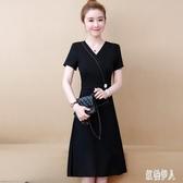ol洋裝 胖mm大碼女夏裝2020新款兩件式洋氣短袖連身裙顯瘦職業裙子 TR832『紅袖伊人』
