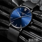 手錶男鋼帶防水男士超薄學生時尚簡約潮流大錶盤石英機械腕錶 QM 向日葵