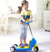 滑板車 兒童滑板車2-3-6-12歲初學者腳踏三輪男女孩寶寶溜溜車igo 俏腳丫