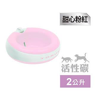 【SofyDOG】TORUS陀螺士濾淨水碗兩公升-甜心粉紅