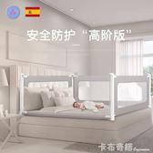 BolinBolon床圍欄防摔防護欄床護欄圍欄擋板大床1.8-2米 卡布奇諾HM