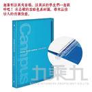 【九乘九購物網】日系潮流 KOKUYO Campus 26孔繽紛活頁夾B5-藍 KORU-P333NB