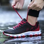 特惠休閒鞋夏季運動鞋男鞋子透氣網鞋網面休閒鞋潮流百搭網布跑步鞋交換禮物