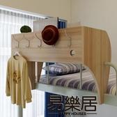 宿舍神器簡易懸空上鋪筆記本電腦桌