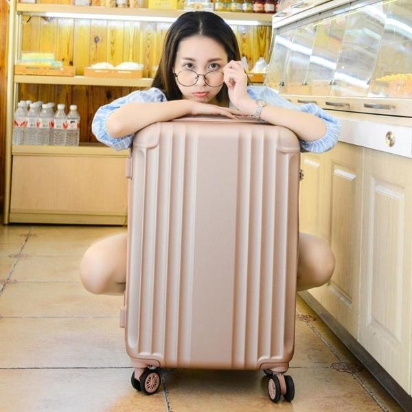 拉桿箱行李箱女24寸韓版小清新大學生旅行箱26大容量密碼箱男皮拉桿箱20LX 愛丫愛丫