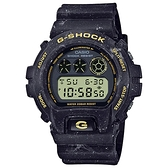 CASIO 卡西歐 G-SHOCK系列 DW-6900WS-1