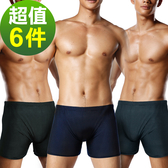 TIKU 梯酷 ~ 冰絲格紋涼感 平口男內褲 -超值6件組 (黑/藍/藏青 任選)