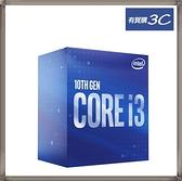 (需搭配主機板出貨) INTEL 盒裝 Core i3-10100 /3.6G / 4核8緒
