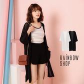 開襟雙口袋薄針織長版罩衫-H-Rainbow【A420125】