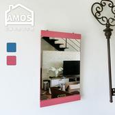 【Amos】唯美簡約壁掛鏡粉紅色