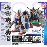 小全套5款【日本正版】扭蛋戰士 FORTE 14 扭蛋 轉蛋 鋼彈 轉蛋戰士 BANDAI 萬代 630777A 630777B