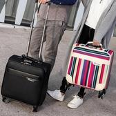 行李箱男密碼箱小型輕便小號女18寸牛津佈防水飛機可帶個性皮箱子 【雙11特惠】