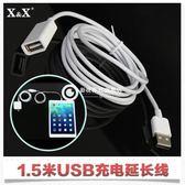 手機支架 通用手機平板充電延長線USB 2.0插座延長線公對母4芯全銅線