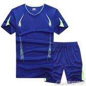 夏季薄款運動套裝男寬鬆短袖T恤衫跑步服加肥加大碼透氣上衣男裝  潮流前線