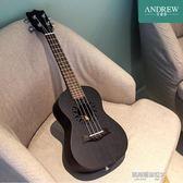 尤克里里23寸初學者尤克里里21寸小吉他26寸黑色烏克麗麗  凱斯盾數位3c