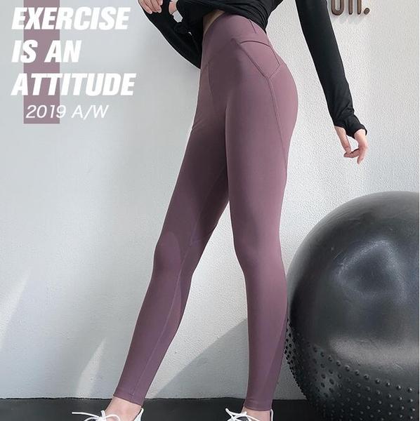annerun高腰提臀瑜伽褲女彈力緊身蜜桃健身褲速干跑步訓練運動褲晴天時尚