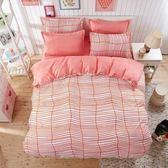 床單四件套1.5/1.8m床單雙人學生宿舍寢室2米被單被套四件套 DN209【Pink中大尺碼】TW