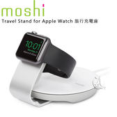 【A Shop】 Moshi Travel Stand for Apple Watch 旅行充電座支架