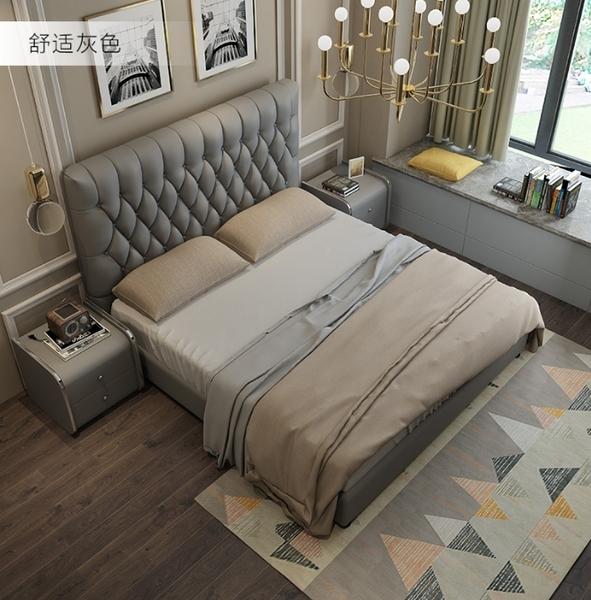 北歐現代真皮雙人床(五尺床台)UM118/六尺雙人床架/臥室床組/五尺床組【千億家居】